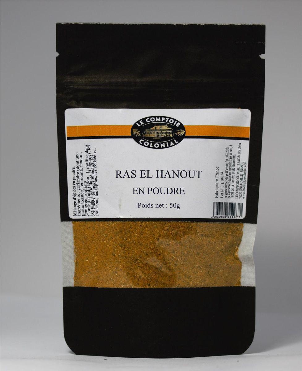 RAS EL HANOUT SACHET 50gr - MAOM